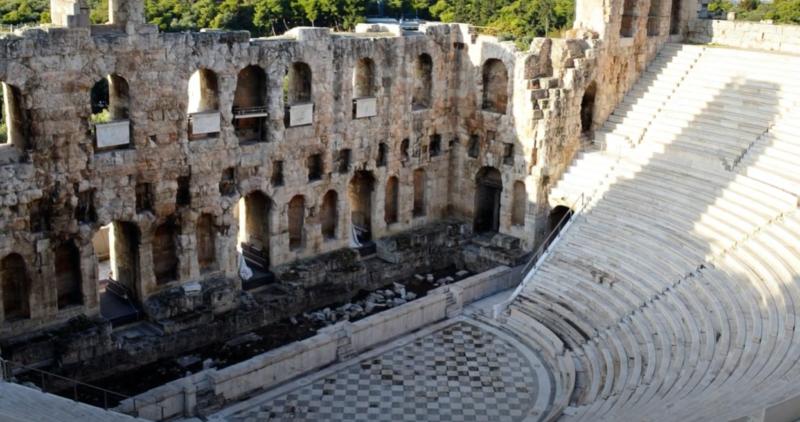 Lectures en grec ancien